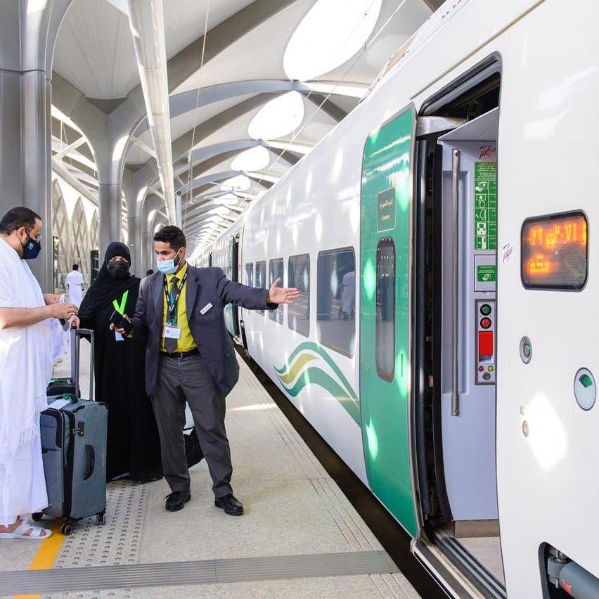 187 حاجاً يصلون مكة عن طريق قطار الحرمين