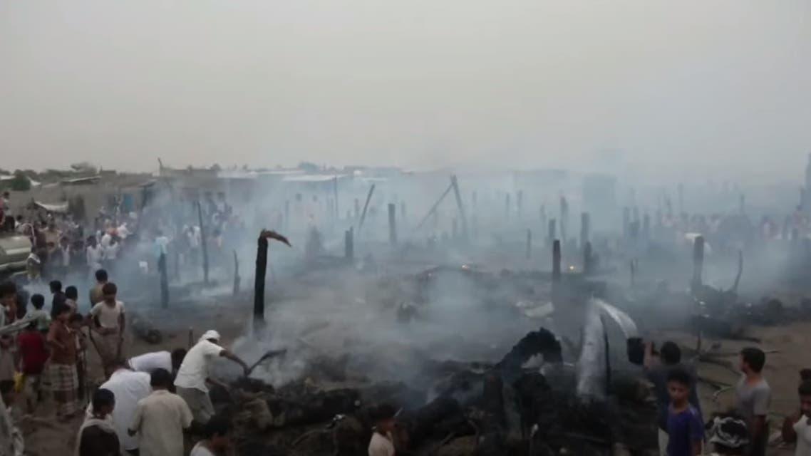 حريق في مخيم نازحين بالحديدة