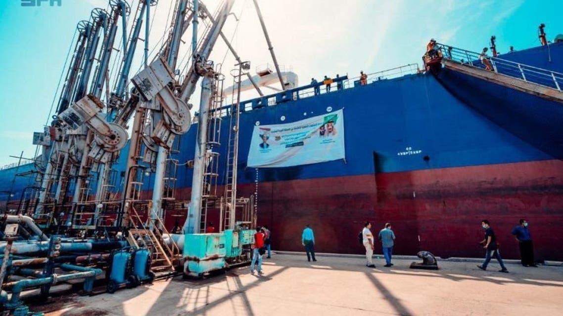 صول أولى دفعات منحة المشتقات النفطية السعودية إلى ميناء عدن في اليمن 8 مايو 2021