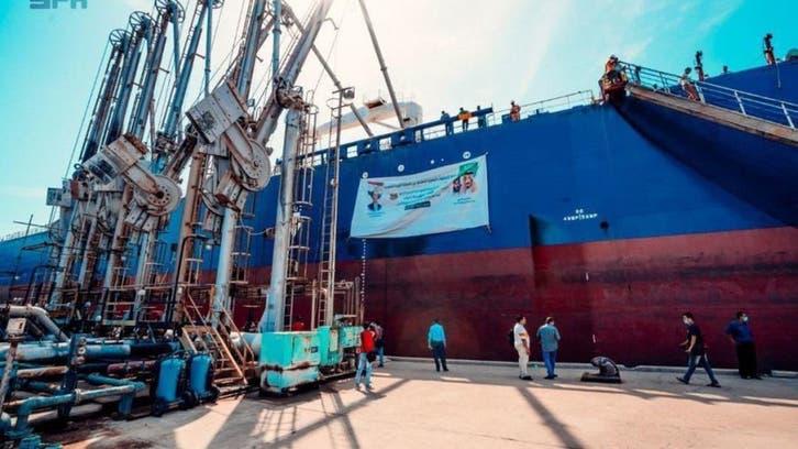 اليمن.. وصول الدفعة الرابعة من المنحة النفطية السعودية