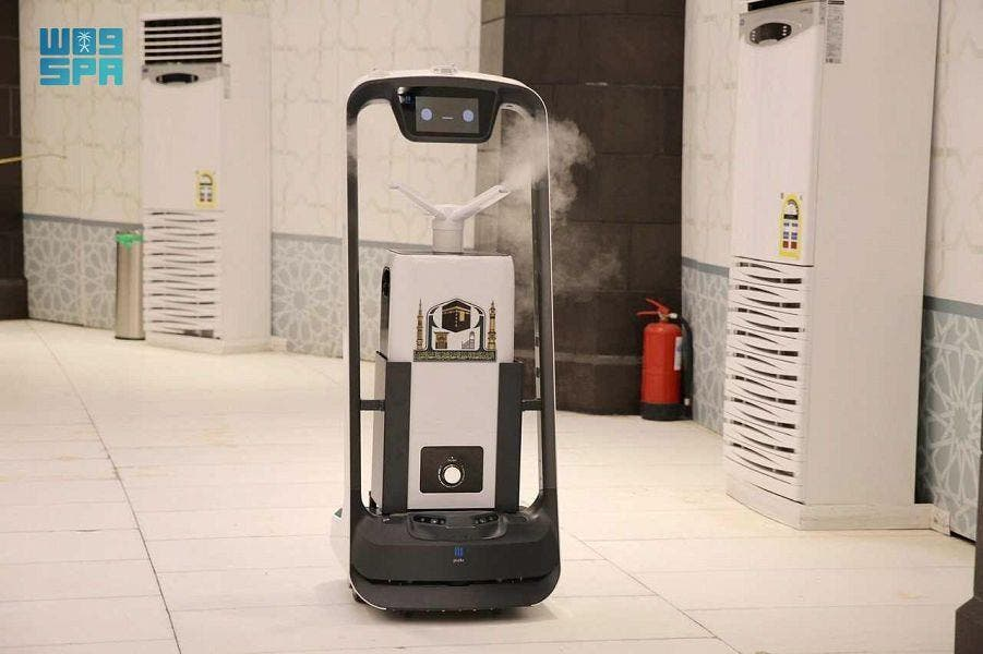 Smart robot being used to sterilize area and distribute Zamzam water at Grand Holy Mosque during Hajj. (SPA)
