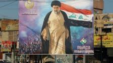 مقتدی صدر اعلام کرد در انتخابات پارلمانی عراق شرکت نمیکند
