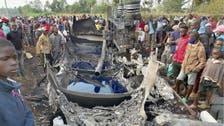 Fuel truck blast kills 13 in Kenya: Police
