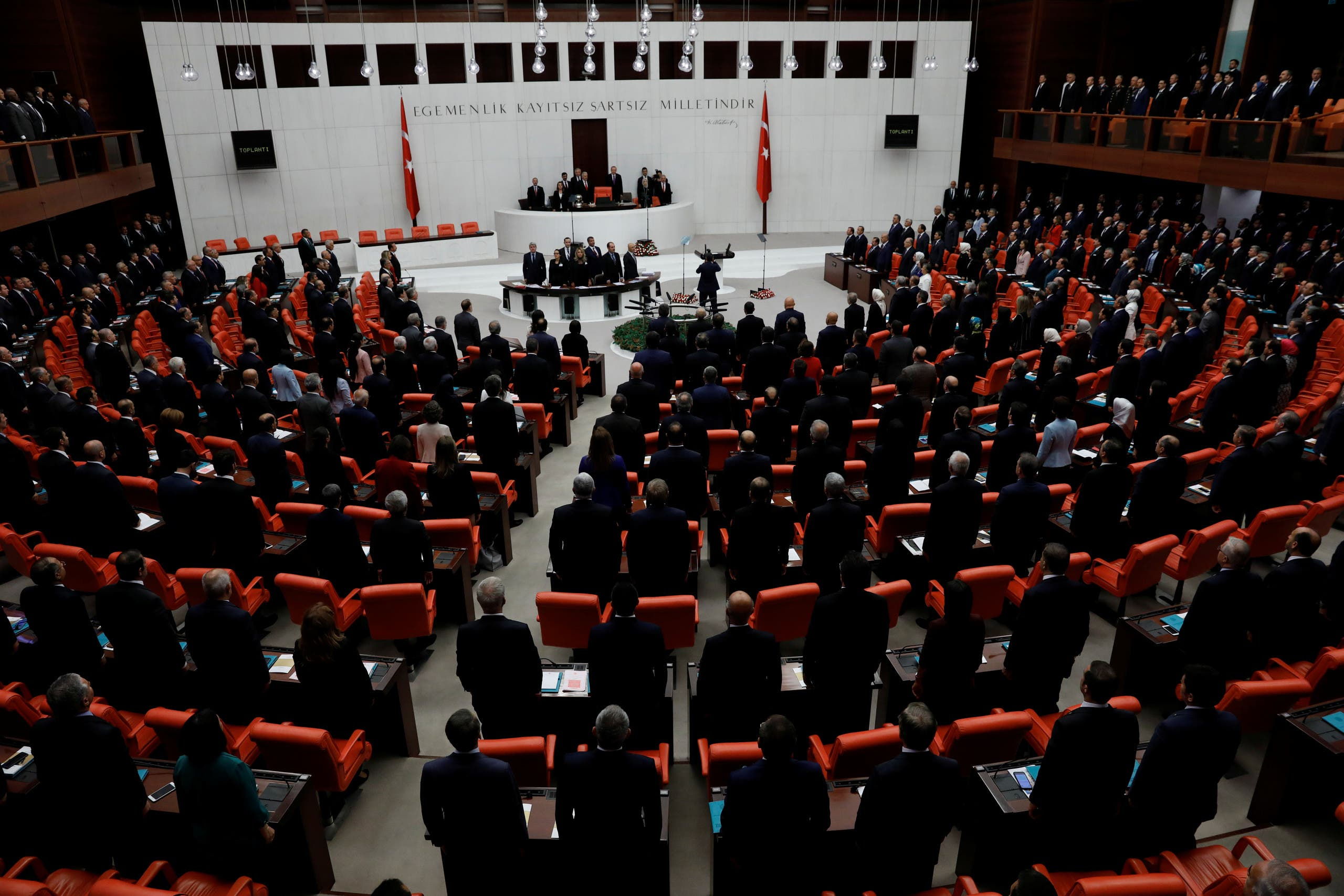 """Turkey .. A decision of the """"Constitutional Supreme Court"""" angers the largest party opposed to Erdogan"""