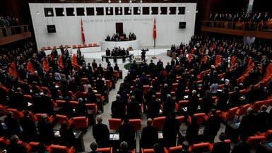 """تركيا.. تمديد قانون """"مكافحة الإرهاب"""" رغم المعارضة"""