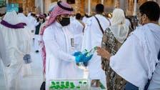 صدارتِ عامہ الحرمین الشریفین عازمینِ حج کی خدمت کے لیے مستعد،ضروری اشیاء کی تقسیم