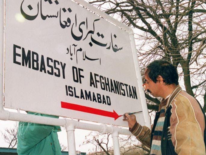 سفارة أفغانستان في باكستان (أرشيفية)