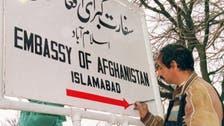 افغانستان نےپاکستان سے سفیر،سینیرسفارت کاروں کوواپس بلالیا،دفترخارجہ کااظہارِافسوس