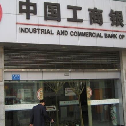 تضخم البنوك والنظام المالي العالمي.. مخاوف من فقاعة ائتمانية