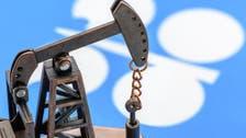 أوبك ترفع توقعات زيادة الطلب على النفط في 2022 لـ4.15 مليون برميل