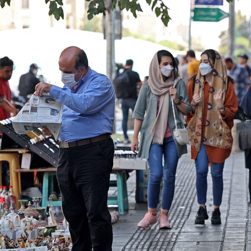 كورونا يجبر إيران على إغلاق كافة المدن لأسبوع