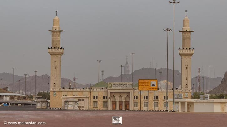 رُکن اعظم کی ادائی کے بعد حجاج کرام مزدلفہ کی مسجد 'مشعرالحرام' میں آمد