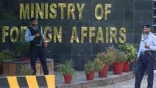 پاکستان متقابلا سفیرش را از کابل فراخواند