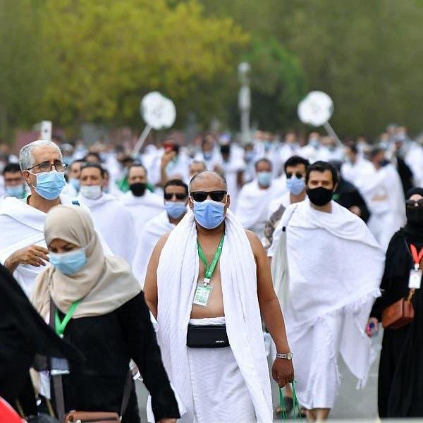 الصحة السعودية: نجاح موسم الحج صحيا دون إصابات بكورونا