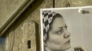تحقيق ألماني يعيد رزان زيتونة للواجهة.. ماذا حدث تلك الليلة؟