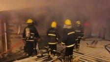 آتشسوزی در یک پایگاه هوایی دراستانذیقار عراق