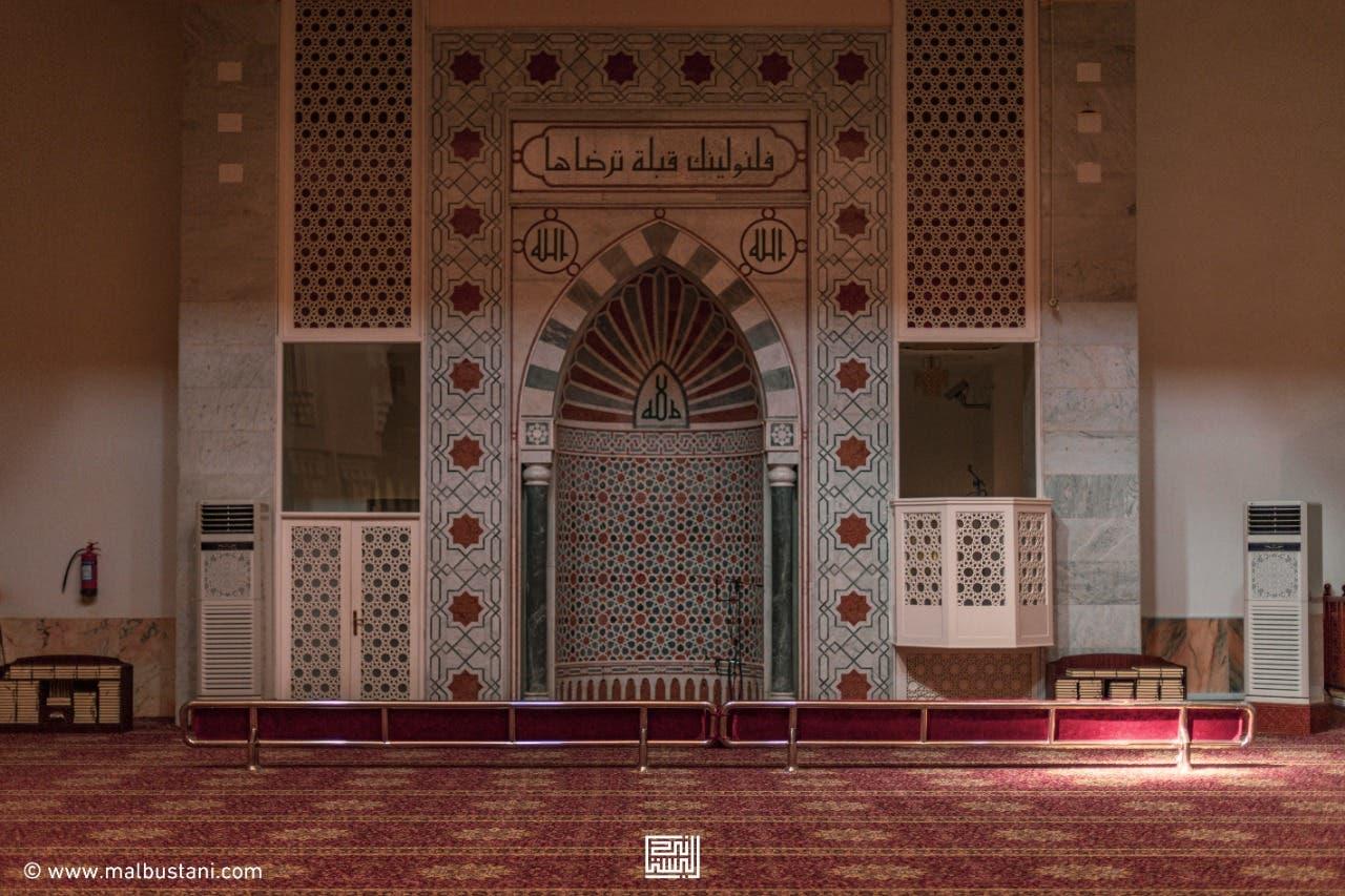 محراب ومنبر مسجد نمرة