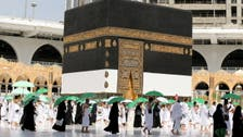 Mecca completes organizational procedures ahead of receiving foreign Umrah pilgrims