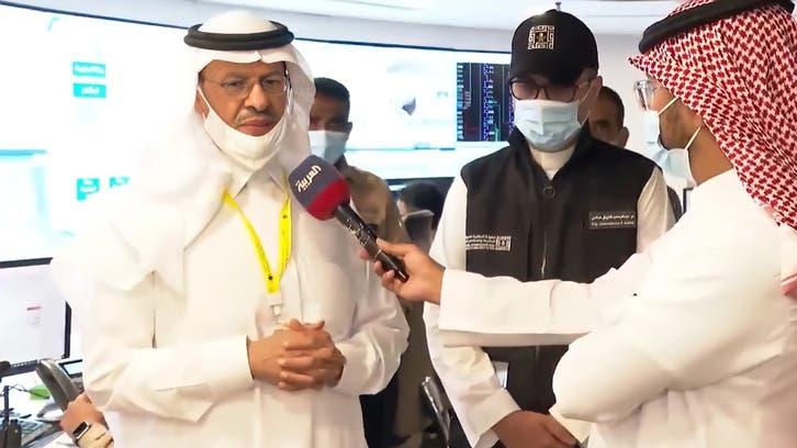 حجاج کی خدمت سعودی عرب کے لیے اعزاز ہے : وزیر توانائی کی العربیہ سے گفتگو