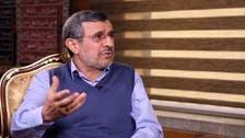 واكنشها به اعتراضات خوزستان؛ احمدىنژاد از وجود یک طرح امنیتی خبر داد