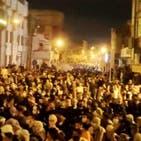ایران نے احتجاج کچلنے کے لیے مہلک ہتھیاروں کا استعمال کیا ہے: ایمنیسٹی انٹرنیشنل