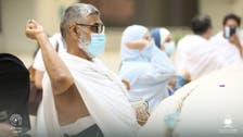 Hajj amid COVID-19: Pilgrims take part in stoning devil ritual on Eid al-Adha