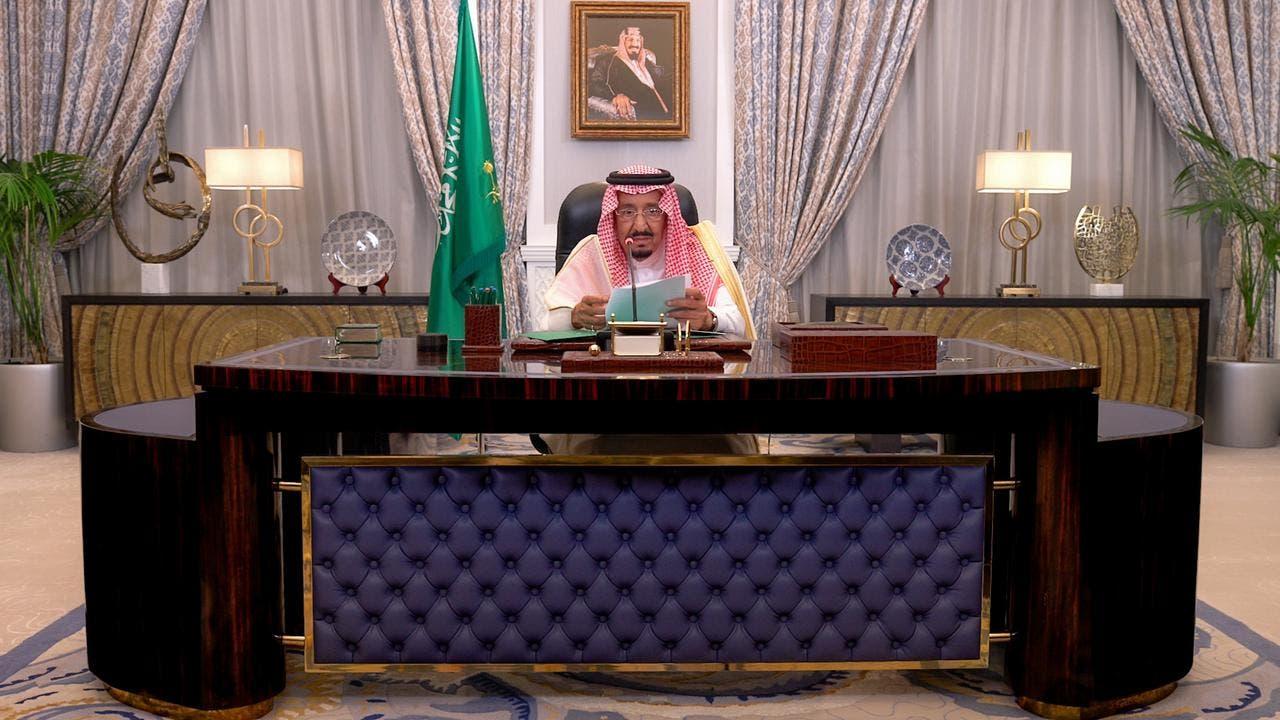 خادم الحرمين الشريفين الملك سلمان بن عبدالعزيز