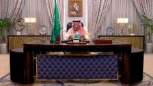 Saudi Arabia's King Salman wishes Muslims worldwide a blessed Eid al-Adha