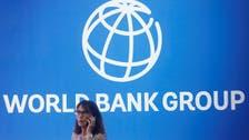 بعد خطوة صندوق النقد.. البنك الدولي يعلّق مساعداته لأفغانستان