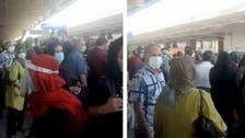 تجمع اعتراضی در مترو صادقیه تهران با شعار «مرگ بر اصل ولایت فقیه»