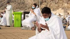 Saudi Arabia and Hajj: Instantaneous and future successes