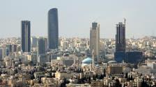 احتياطي الأردن الأجنبي يرتفع إلى 16.9 مليار دولار في سبتمبر
