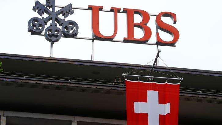 بنك يو.بي.إس يتطلع للتوسع في الشرق الأوسط