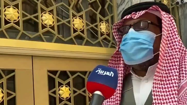 مسجد حرام میں 22 سال سے پہرے داری کرنے والے سعودی سے ملیے