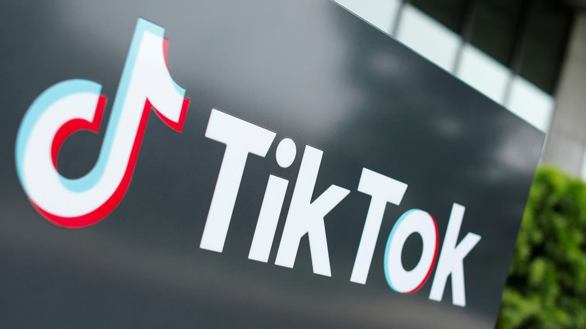 The TikTok logo is pictured outside the company's U.S. head office in Culver City, California, US, September 15, 2020. (File Photo: Reuters)