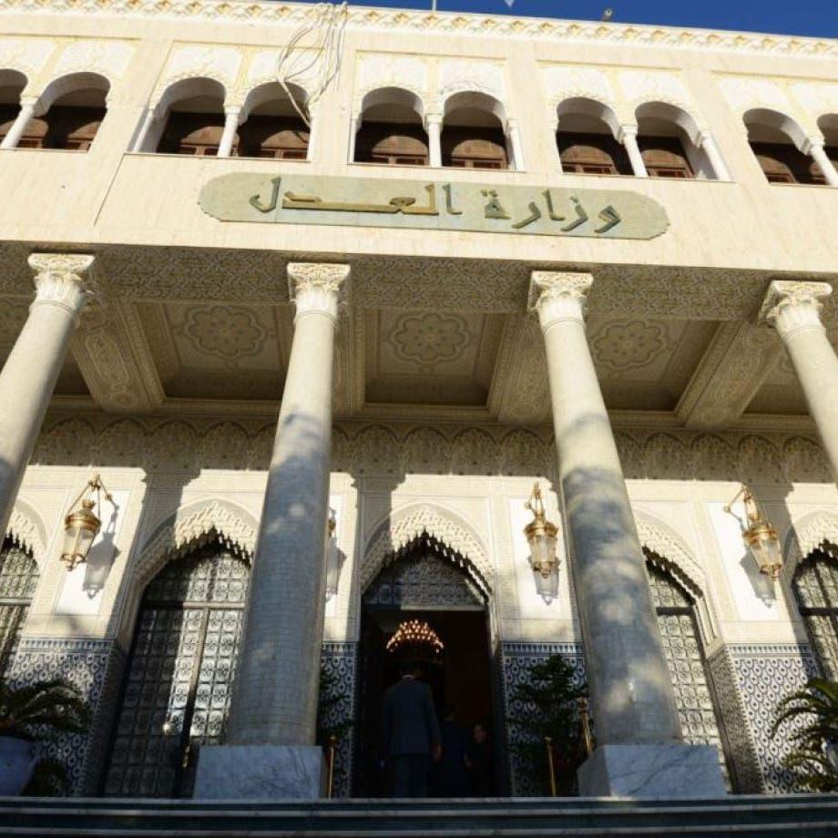"""بعضها مثل """"سفاح ودجال"""".. انتشار ظاهرة تغيير الألقاب في الجزائر"""