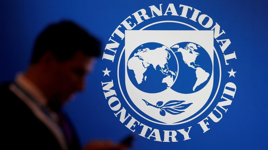 صندوق النقد يقرّ أكبر ضخ للموارد في تاريخه بـ650 مليار دولار