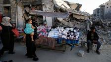 غزہ شہر:مصروف کاروباری علاقے میں دھماکا، ایک شخص جاں بحق ، 10 زخمی