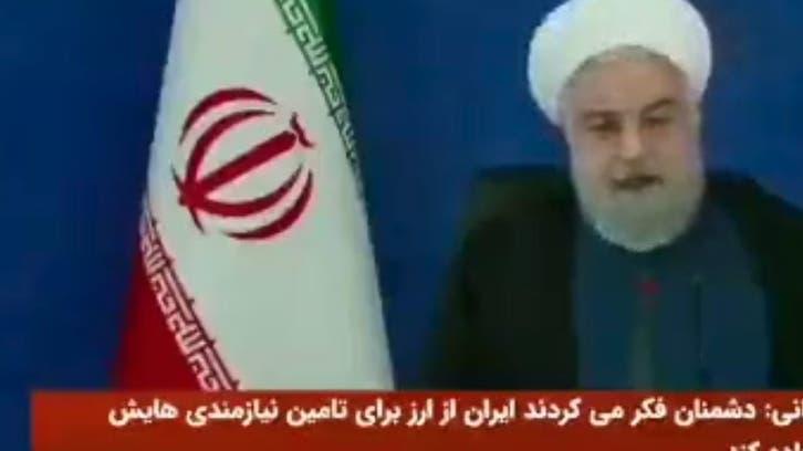 ایران کا آبنائے ہرمز سے ماوراخلیج عُمان میں تیل کی برآمدات کے لیے نیا ٹرمینل فعال