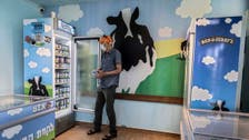 Unilever chief says company 'fully committed' to Israel after Ben & Jerry's move