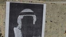 تهدید معترضین خوزستان توسط فرمانده نیروی انتظامی؛ همبستگی ملی  با مردم عرب