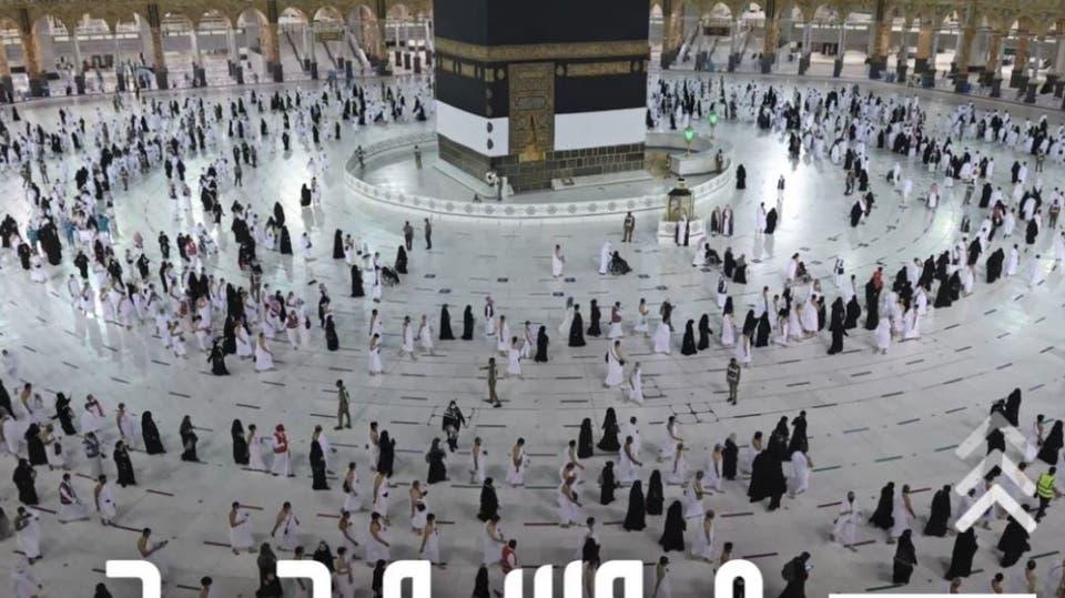 الصحة السعودية: نجاح موسم الحج صحيا.. ولا تسجيل أي إصابات بكورونا