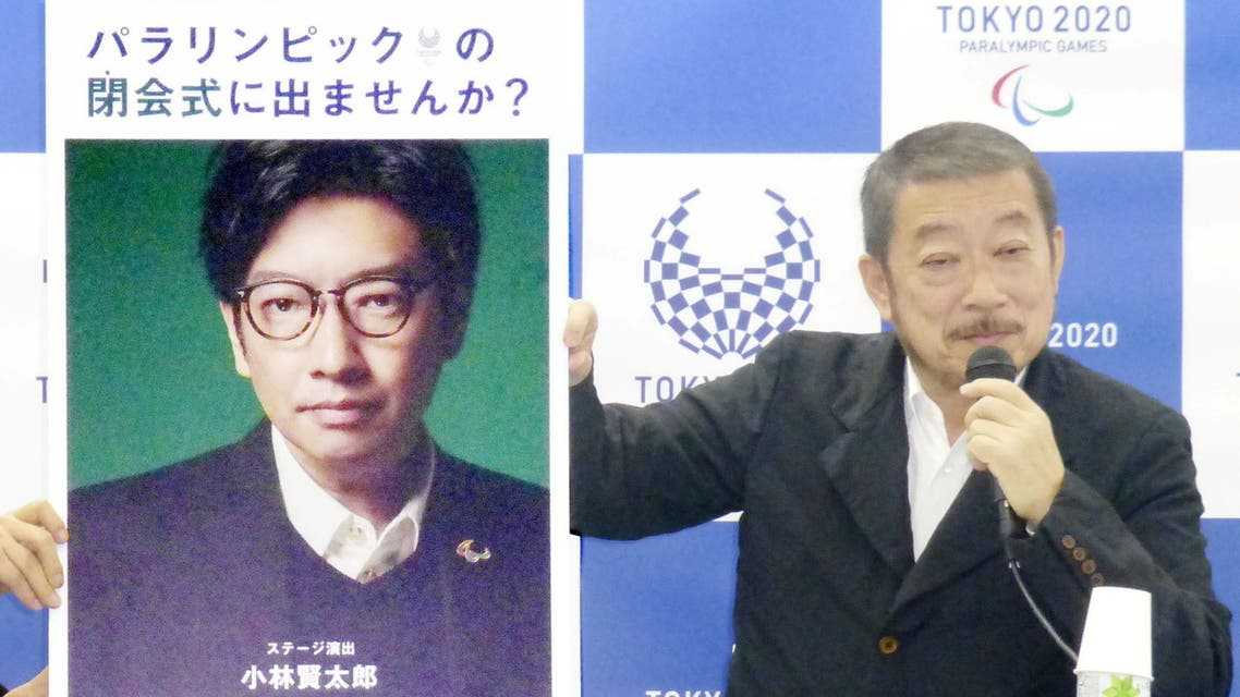 Hiroshi Sasaki, Tokyo 2020 Paralympic Games executive creative director, displays a portrait of Olympics opening ceremony show director Kentaro Kobayashi during a news conference in Tokyo, Japan, in this photo taken by Kyodo December 2019. (File photo: Reuters)