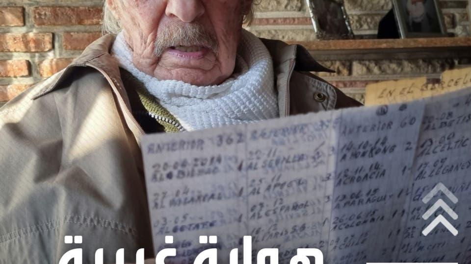 مشجع أرجنتيني عمره 100 عام يوثّق أهداف ميسي بخط يده