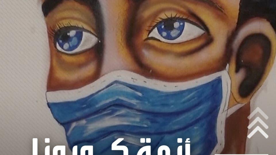 وضع وبائي كارثي في تونس.. جثث في القمامة