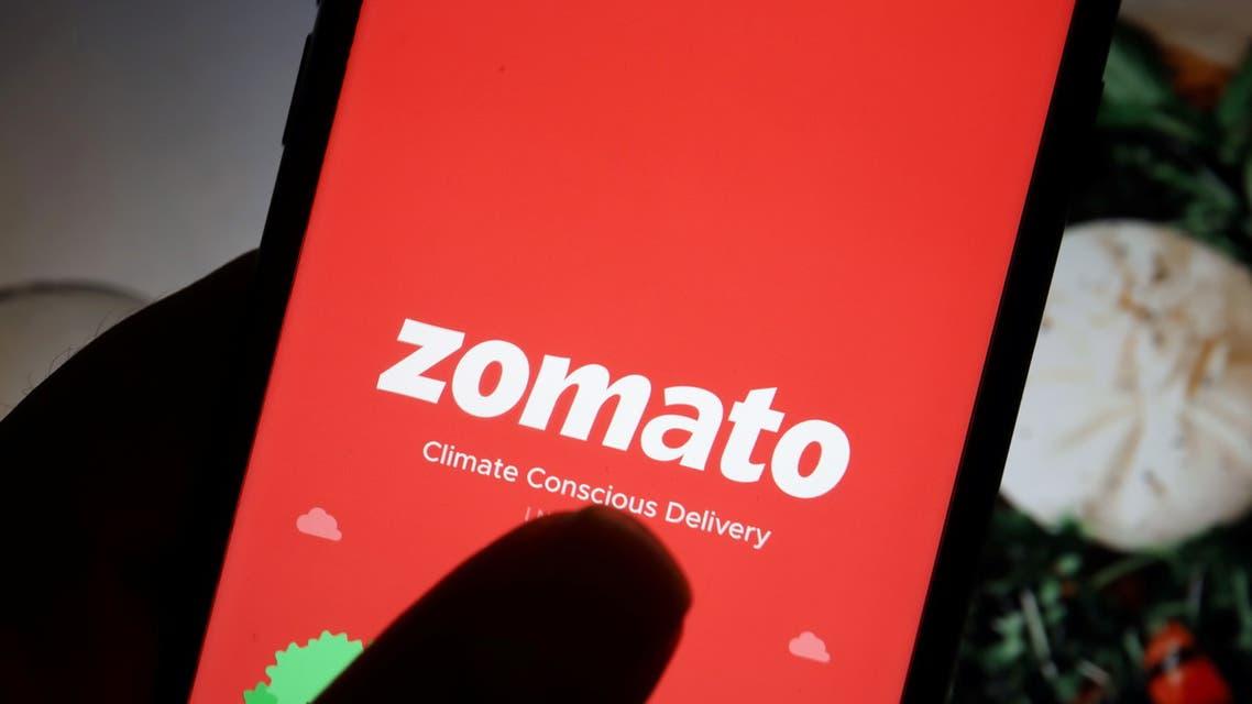 تطبيق زوماتو لتوصيل الطعام