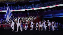 Israelis killed at 1972 Munich Games remembered during opening ceremony in Tokyo