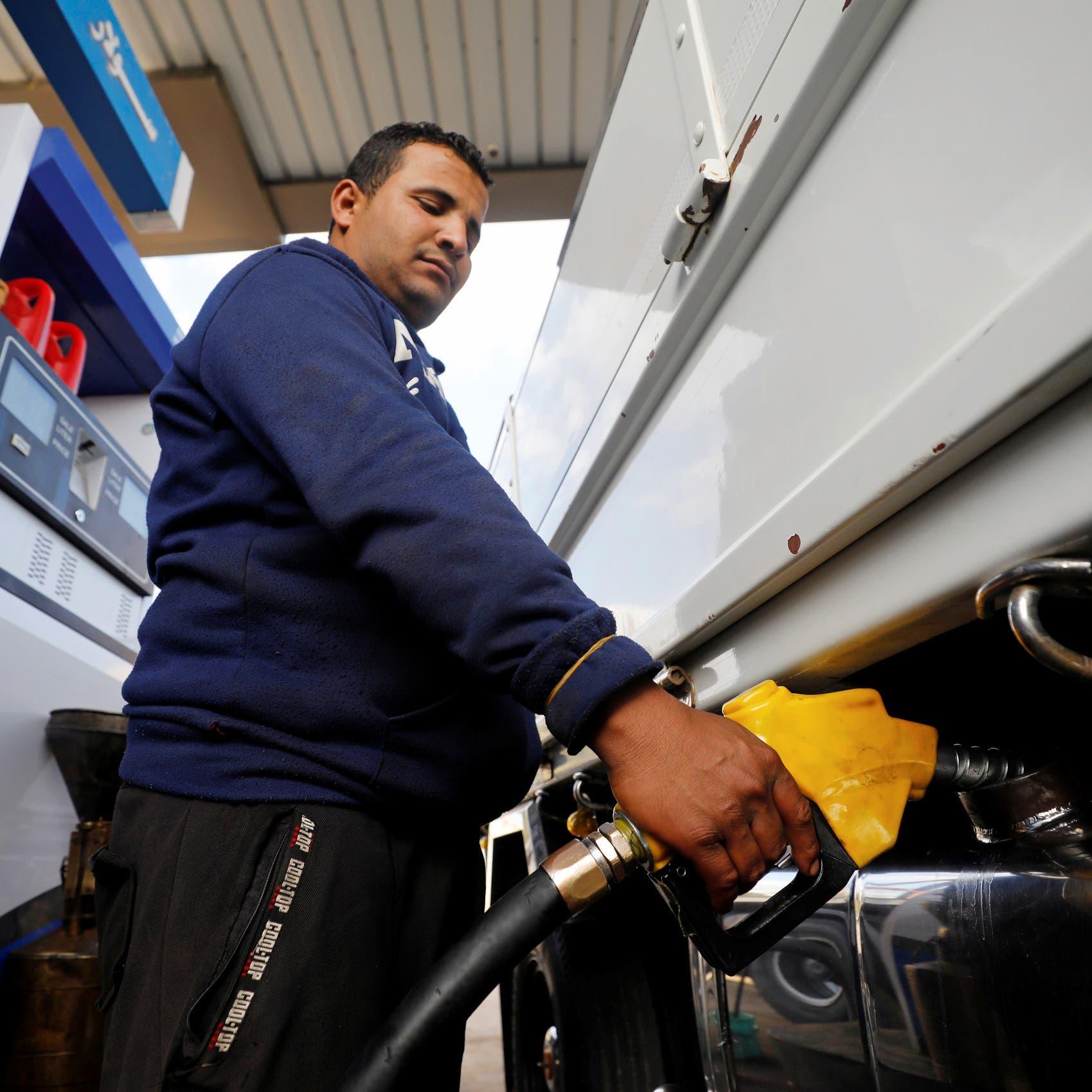 هذه أسعار البنزين الجديدة في مصر بعد قرار رفعها