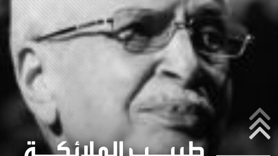 حزن في الجزائر.. تشيع