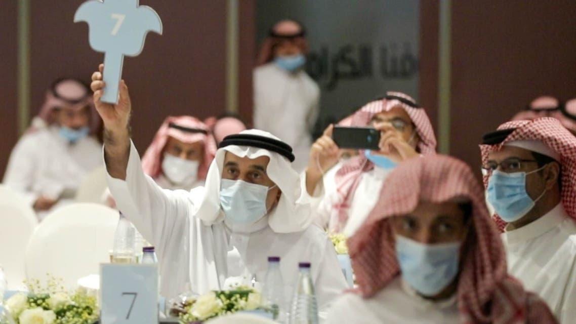 مزاد لتصفية العقارات في السعودية